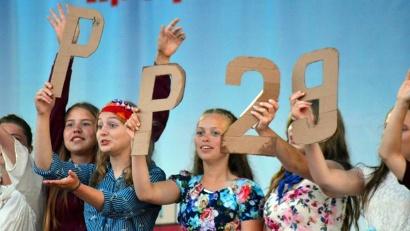 Триста подростков из районов Архангельской области приняли участие в смене «Регион развития 29» Фото vk.com/regionrazvitiya29