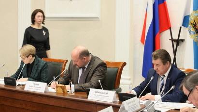 Соглашение подписано на период с 2018 по 2020 годы