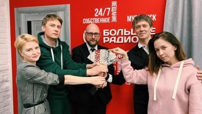 Из Архангельска - в Мурманск: эстафета Года театра