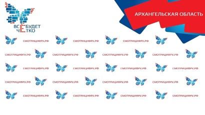 В Архангельской области окончательный переход на цифровое телевидение состоится уже 3 июня
