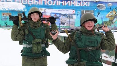 На базе архангельского зонального центра патриотического воспитания состоялся муниципальный этап областной военизированной эстафеты «Внуки Маргелова»