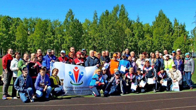 В играх приняли участие более семидесяти спортсменов