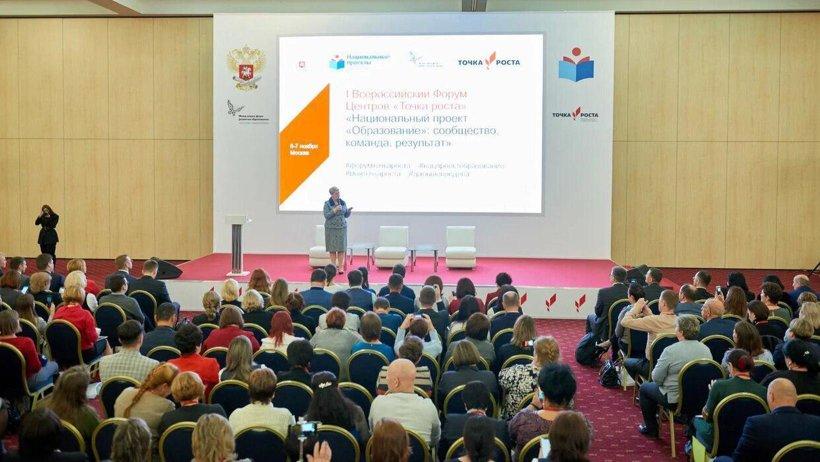 Фото предоставлены Фондом новых форм развития образования