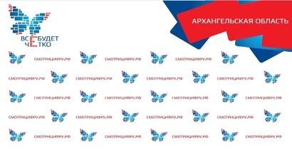 3 июня в Архангельской области «аналог» прекратит своё вещание, и никаких переносов сроков на более позднее время больше не будет