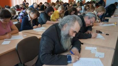 В 2014 году в Архангельске акцию поддержали 480 человек