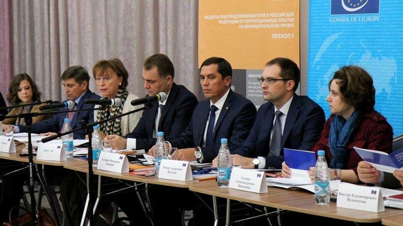 Участие в семинарах приняли эксперты Совета Европы, региональные уполномоченные по защите прав предпринимателей и сотрудники аппаратов