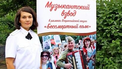Светлана Власова: «Музыкальное сопровождение придаст  новое дыхание  шествию «Бессмертного полка»