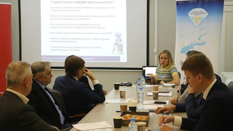 В ходе диалога бизнес-омбудсмен рассказала о проблемах, с которыми в основном обращаются в аппарат бизнес-уполномоченного предприниматели