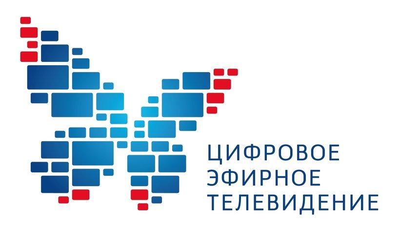 Аналоговое вещание обязательных общедоступных телерадиоканалов в Архангельской области будет отключено 3 июня 2019 года