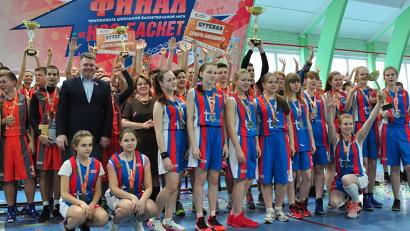 254 команды приняли участие в региональном турнире школьной лиги «КЭС-БАСКЕТ»