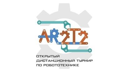 Среди учеников 5–8 классов победу одержала команда «Время приключений» из архангельской гимназии №24
