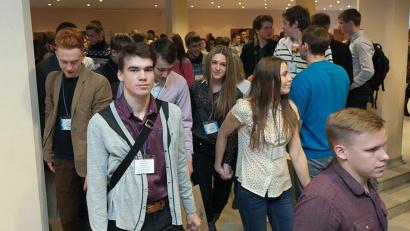 Форум объединил представителей 23 вузов 16 городов России. Фото пресс-службы САФУ