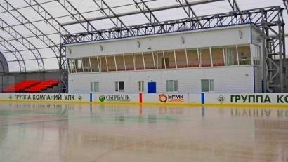 Софинансирование строительства хоккейного корта в поселке Березник осуществлялось ООО «Устьянская лесоперерабатывающая компания»
