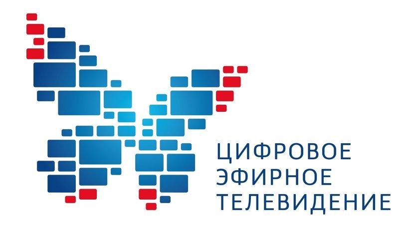 В России цифровое вещание государственных телеканалов, входящих в два мультиплекса, для всех граждан доступны бесплатно
