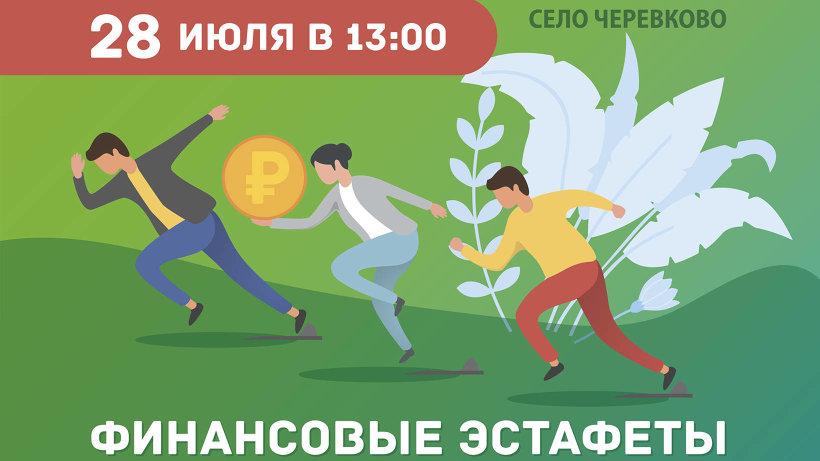 Центром праздника станет знаменитая Черевковская ярмарка – яркое событие культурной жизни Красноборского района