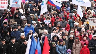 На праздничный концерт, посвящённый Дню народного единства, собрались около двух тысяч человек