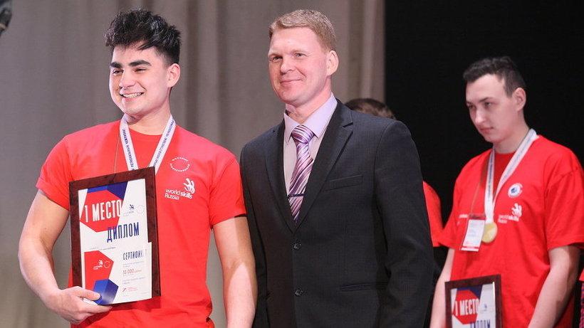 Министр образования и науки Сергей Котлов наградил победителей чемпионата «Молодые профессионалы»