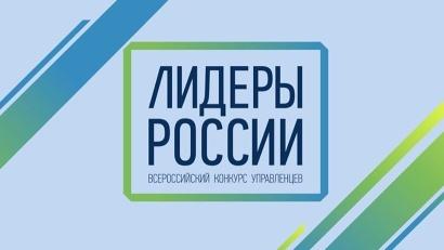 Архангельскую область на конкурсе представят шесть человек, успешно прошедшие онлайн-тестирование