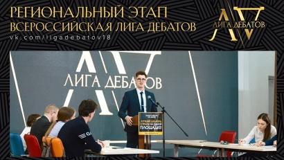 На региональном уровне проект поддерживается управлением по делам молодежи и патриотическому воспитанию, а также САФУ имени М.В. Ломоносова