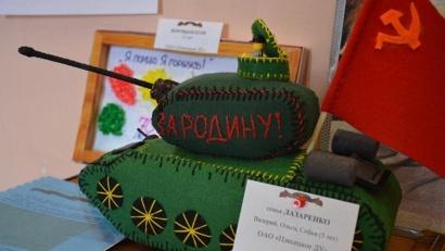 Выставка посвящена юбилею Великой Победы. Фото пресс-службы «Архавтодора»