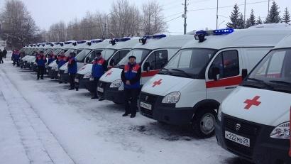 За два года в регион поступило 43 укомплектованных автомобиля «скорой помощи»