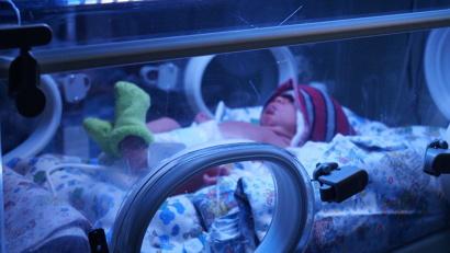 Международный день недоношенных детей был учреждён в 2009 году по инициативе Европейского фонда по уходу за новорожденными детьми
