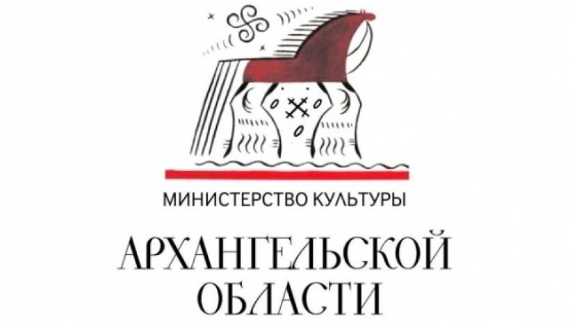 Организаторы и учредители мероприятия – региональное министерство культуры, государственное бюджетное учреждение культуры «Дом народного творчества»