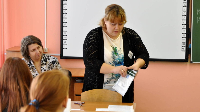 Одним из учебных заведений, которое приняло участие в апробации печати полного комплекта документов, стала архангельская школа № 28