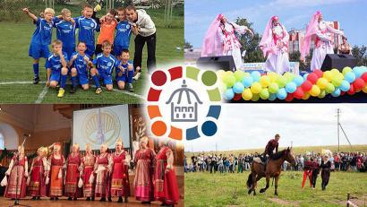 Северный гражданский конгресс соберёт в Архангельске более тысячи представителей НКО