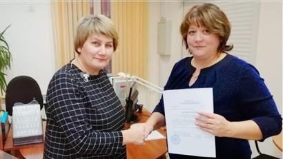 Фото: министерство труда, занятости и социального развития Архангельской области