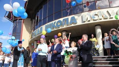 За три года из областного и муниципального бюджетов на строительство здания было направлено 136 миллионов рублей