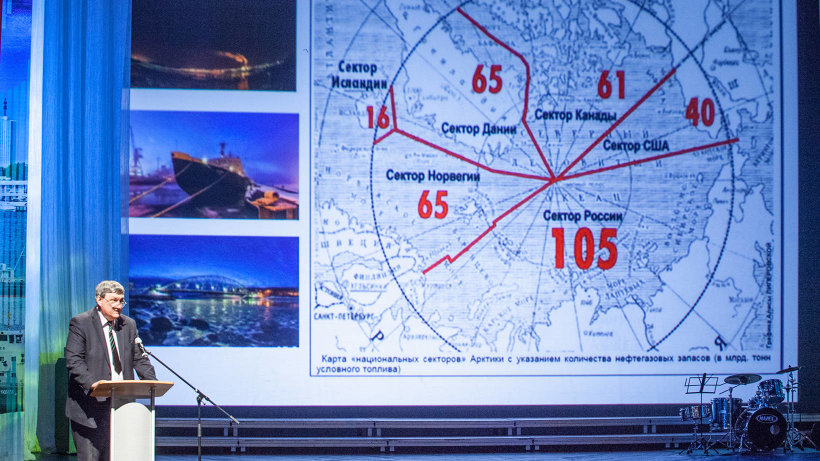 45-е Ломоносовские чтения посвящены теме «М.В. Ломоносов и развитие минерально-сырьевого комплекса России»