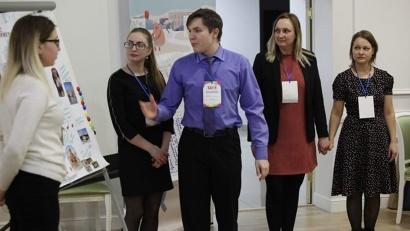 Завершился форум презентацией проектов/Фото: vk.com/rakurs_29