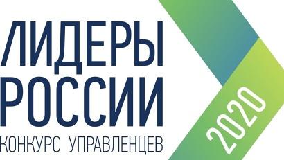 Победители конкурса получат образовательный грант в миллион рублей и возможность поработать с наставником из числа ведущих управленцев нашей страны