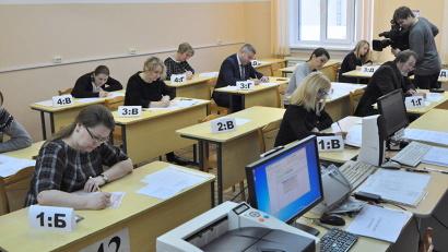 Архангельская область присоединилась к всероссийской акции «Единый день сдачи ЕГЭ родителями».