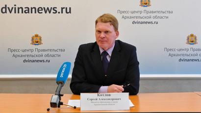 Министр образования и науки Архангельской области Сергей Котлов:  «Первые экзамены состоятся уже 27 мая»