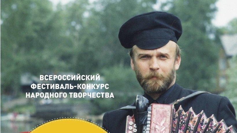 Торжественное закрытие фестиваля состоится 17 октября в Архангельском театре драмы им. М.В. Ломоносова.