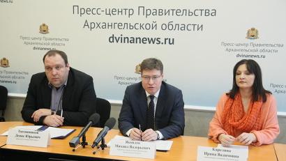 В Поморском строительном форуме примут участие более 300 человек