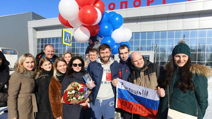Фото: агентство по спорту Архангельской области