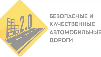 Всего на дорогах общего пользования местного значения Приморского района в 2019 году в рамках БКАД будет отремонтировано порядка 6 километров дорог
