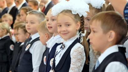 Всего за парты в наступающем учебном году сядут более 124 тысяч школьников