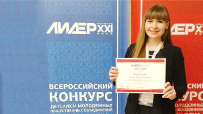 Ольга Воронцова, координатор детской организации «Юность Архангельска»