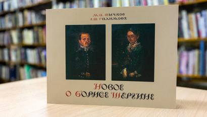 В книге названы основные этапы творческой биографии Шергина-художника, исследован жанровый состав и особенности изобразительной манеры его работ.