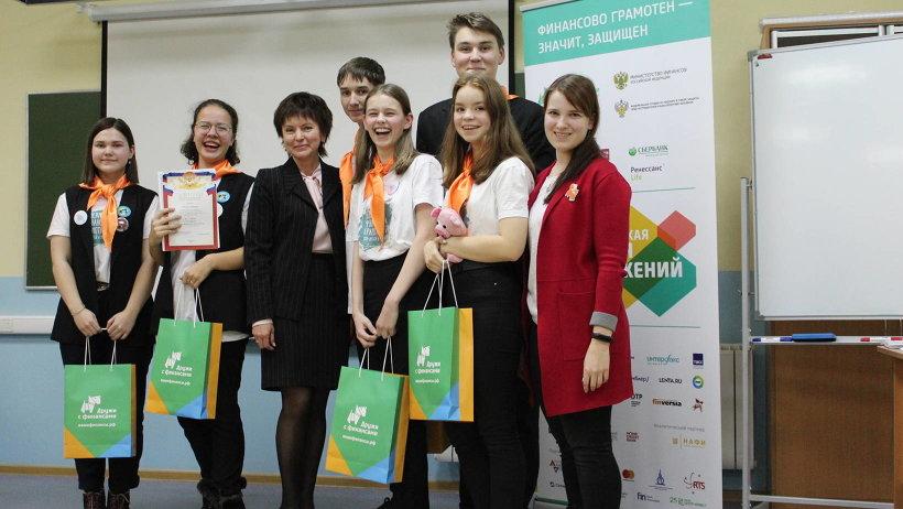 Фото пресс-центра программы повышения финансовой грамотности населения Архангельской области