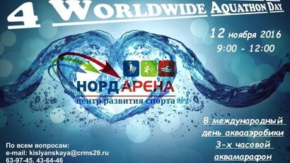 В Дне аквааэробики участвует более 70 стран мира
