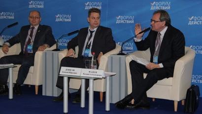 В президиуме форума - представители Российского союза промышленников и предпринимателей, торгово-промышленной палаты и Правительства РФ