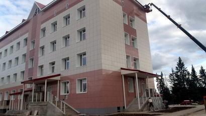 Общая стоимость строительства здания составила 205 миллионов рублей