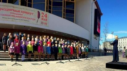 На концерте выступили 12 лучших хоровых коллективов Поморья