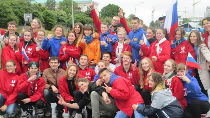Несмотря на дождь, молодёжный праздник на Красной пристани в Архангельске состоялся!