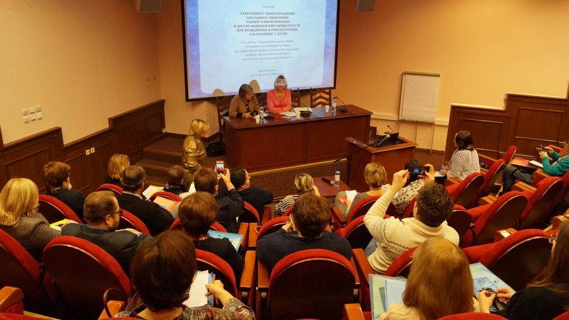 Форум проводится в рамках проекта, направленного на создание системы дистанционной профессиональной поддержки в сфере психического здоровья северян